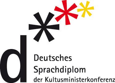 DSD I KMK